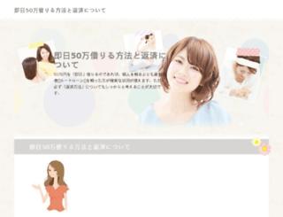 smartways2earn.com screenshot