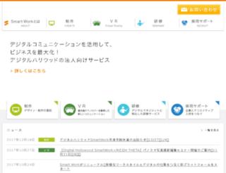 smartwork-jp.net screenshot