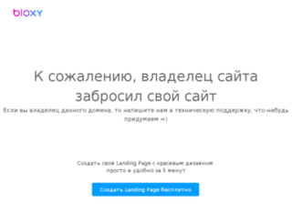 smartynov.com screenshot