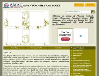smat.org.in screenshot