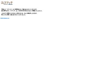 smatch.jp screenshot