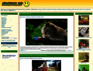 smaylik.ru screenshot