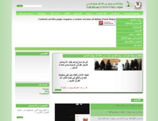 smbkc-religious.com screenshot