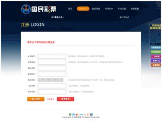 smbscanada.com screenshot