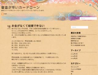 smbtn-nc-triad.org screenshot