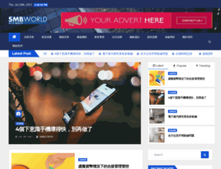 smbworldasia.com screenshot