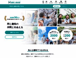 smcb.jp screenshot