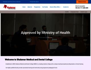 smdc.edu.pk screenshot