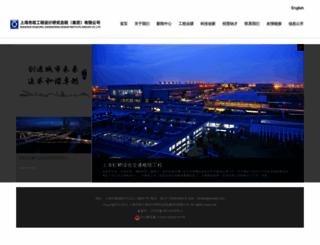 smedi.com screenshot