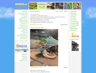 smeshno.org screenshot