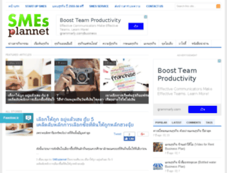 smesplannet.com screenshot