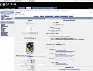 smetana.33b.ru screenshot