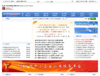 smeyk.gov.cn screenshot