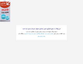 smfs.blogfa.com screenshot