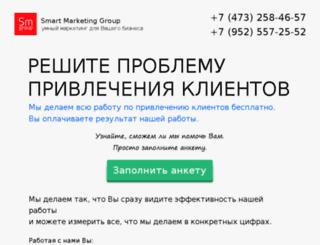 smgvrn.ru screenshot