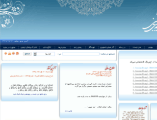 smhosseini.ir screenshot
