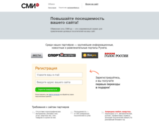 smi.ru screenshot