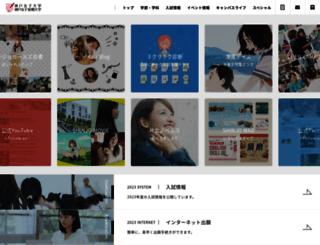 smile-navi-web.com screenshot