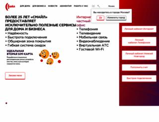 smile-net.ru screenshot