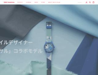 smile-qq.com screenshot