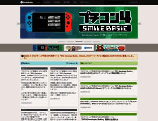 smileboom.com screenshot