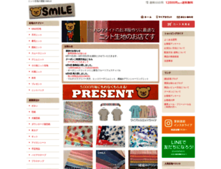 smilefabric.com screenshot