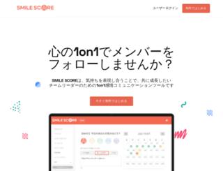 smilescore.jp screenshot
