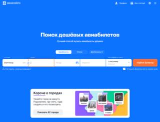 smlaim.ru screenshot