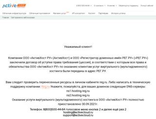 smm.artox-media.ru screenshot