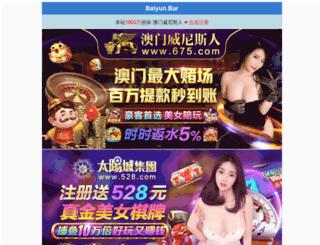 smmbd.com screenshot