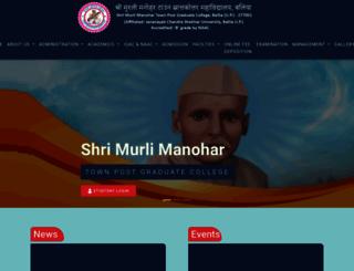 smmtdcollege.org screenshot