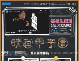 smn.or.jp screenshot