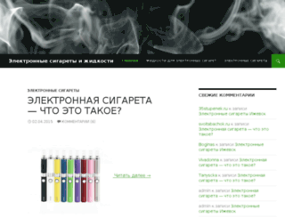 smoke-izh.ru screenshot