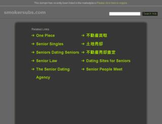 smokersubs.com screenshot