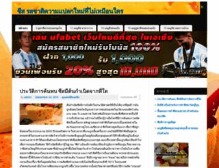 smokyvalleygoatcheese.com screenshot