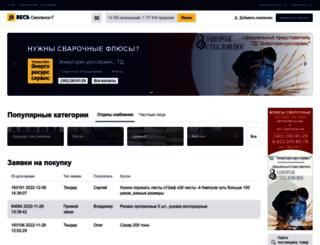 smolensk.all-gorod.ru screenshot