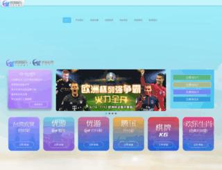 smopic.com screenshot