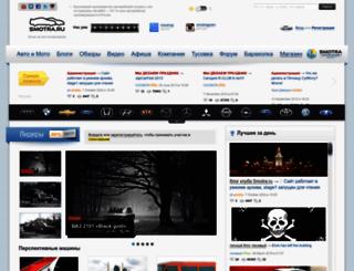 smotra.ru screenshot
