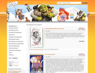 smotrimultik.ru screenshot