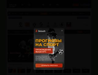 smotrisport.tv screenshot