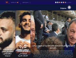 smouhaclub.com screenshot