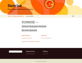 smr.sunrise.ru screenshot