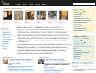 smremont.com screenshot
