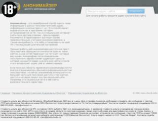 sms-check.info screenshot