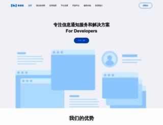 sms.bechtech.cn screenshot