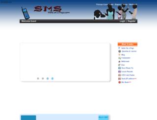 sms.indiaonapage.com screenshot