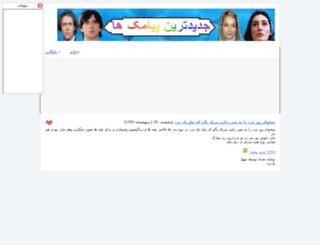sms.tafrihi.com screenshot