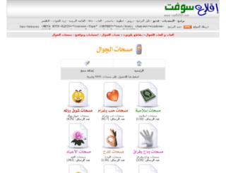 sms.vip600.com screenshot
