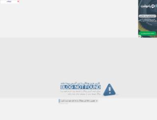 sms200.roomfa.com screenshot