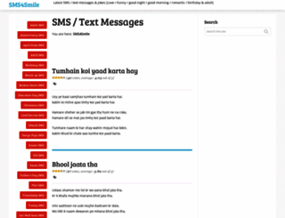 sms4smile.com screenshot